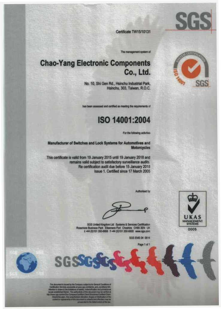 proimages/news/ISO  14001  SGS  2018.1.19.jpg